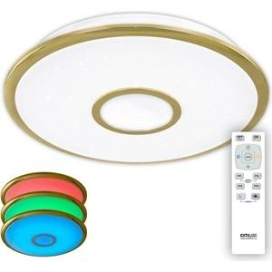 Потолочный светодиодный светильник Citilux CL70382RGB потолочный светодиодный светильник citilux фостер 3 cl706330
