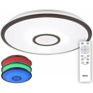 Потолочный светодиодной светильник Citilux CL70365RGB