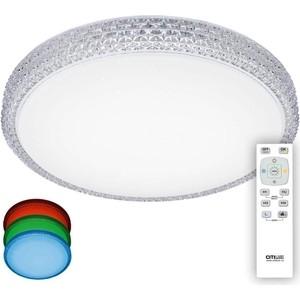 Потолочный светодиодный светильник Citilux CL71840RGB
