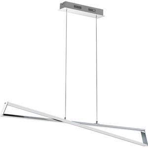 Подвесной светодиодный светильник Eglo 95566