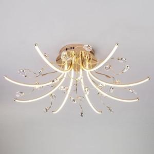 Потолочная светодиодная люстра Eurosvet 90087/8 золото