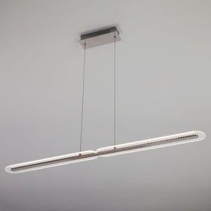 Подвесной светодиодный светильник Eurosvet 90073/2 хром