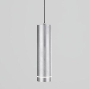 Подвесной светодиодный светильник Eurosvet DLR023 12W 4200K хром матовый