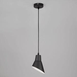 цена на Подвесной светильник Eurosvet 50069/1 черный