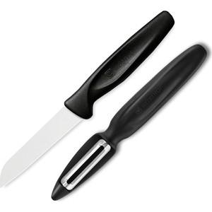 Набор ножей для овощей 2 предмета Wuesthof Sharp Fresh Colourful (9314-3)