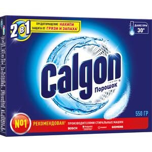 Средство Calgon 2в1 для смягчения воды 550 г