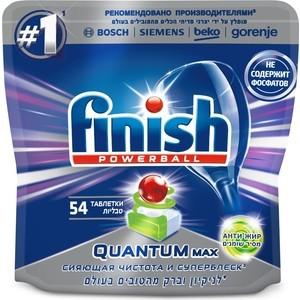 Таблетки для посудомоечной машины (ПММ) Finish Quantum Max Анти-жир 54 шт таблетки д пмм finish quantum max лимон 54шт