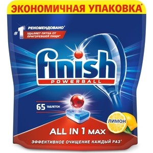 Таблетки для посудомоечной машины (ПММ) Finish All in1 Max Лимон 65 шт таблетки д пмм finish quantum max лимон 54шт