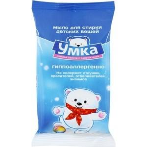 Мыло Умка для стирки детского белья 100 г