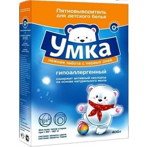 Пятновыводитель Умка для стирки детского белья 400 г цены