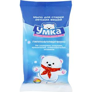 Мыло Умка активное для стирки детского белья, против пятен, 100 г