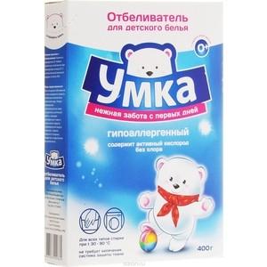 Отбеливатель Умка для стирки детского белья, не содержит хлор, 400 г цены