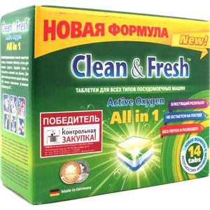 Таблетки для посудомоечной машины (ПММ) Clean and Fresh All in 1, 14 шт