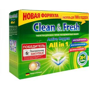 Таблетки для посудомоечной машины (ПММ) Clean and Fresh All in 1, 28 шт