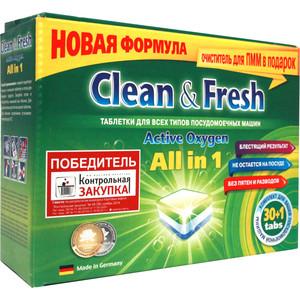 Таблетки для посудомоечной машины (ПММ) Clean and Fresh All in 1, 30 шт