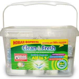 Таблетки для посудомоечной машины (ПММ) Clean and Fresh All in 1, 60 шт солгар для кожи ногтей и волос таблетки 60 шт отзывы