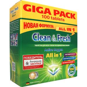 Таблетки для посудомоечной машины (ПММ) Clean and Fresh All in 1, 100 шт