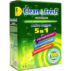 Порошок для посудомоечной машины (ПММ) Clean and Fresh 1 кг