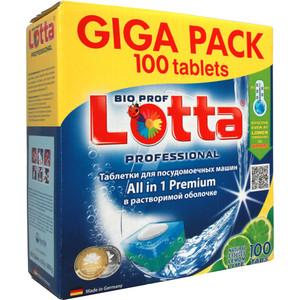Таблетки для посудомоечной машины (ПММ) LOTTA All in 1 растворимая оболочка 100 шт