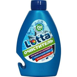 Очиститель для посудомоечной машины (ПММ) LOTTA 250 мл lotta says no