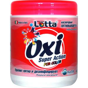 Пятновыводитель LOTTA OXI для цветного белья 400 г