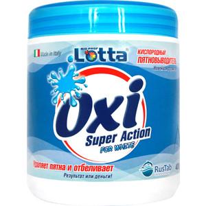 Пятновыводитель LOTTA OXI для белого белья 400 г