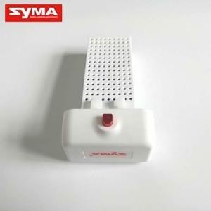 Аккумулятор Syma Li-Po 2000mAh, 7,4V для X8SW-D
