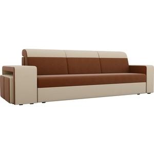 Прямой диван с двумя пуфами Лига Диванов Мустанг рогожка коричневый/бежевый