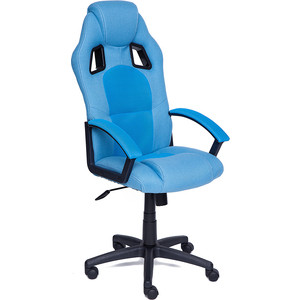 Кресло TetChair DRIVER ткань, голубой, 2613/23