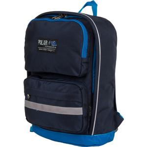 Рюкзак дорожный Polar П2303 D.Blue