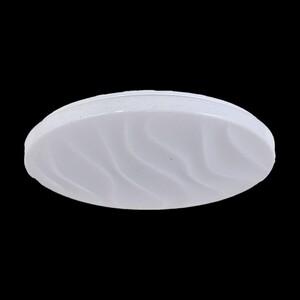 Потолочный светодиодный светильник Arti Lampadari Punto E 1.13.48 W