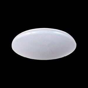 Потолочный светодиодный светильник Arti Lampadari Vista E 1.13.49 W