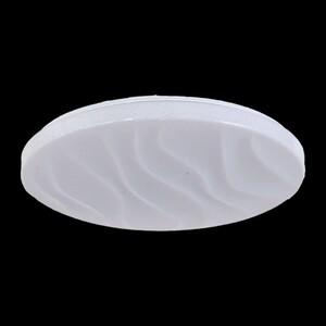 Потолочный светодиодный светильник Arti Lampadari Punto E 1.13.38 W