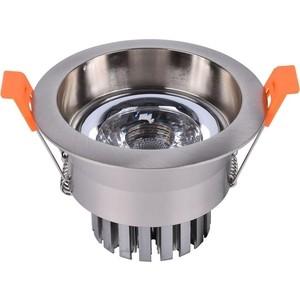 Встраиваемый светодиодный светильник Kink Light 2152,02 все цены