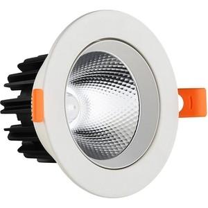 Встраиваемый светодиодный светильник Kink Light 2128