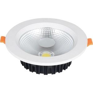 Встраиваемый светодиодный светильник Kink Light 2135,01 все цены