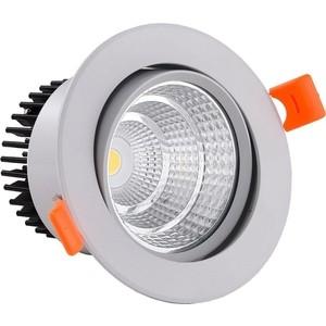 Встраиваемый светодиодный светильник Kink Light 2142