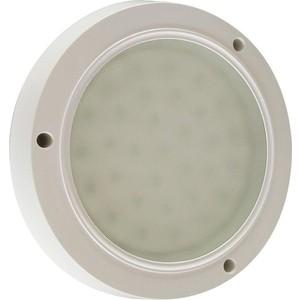 Потолочный светильник Kink Light 08580