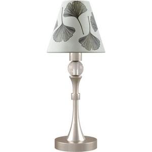 Настольная лампа Lamp4you M-11-SB-LMP-O-7
