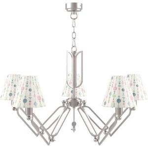 Подвесная люстра Lamp4you M1-05-SN-LMP-O-17