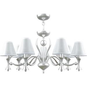 Подвесная люстра Lamp4you M3-07-CR-LMP-O-20