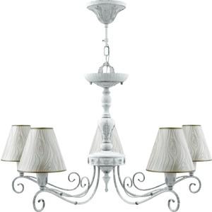 Подвесная люстра Lamp4you E4-05-G-LMP-O-5