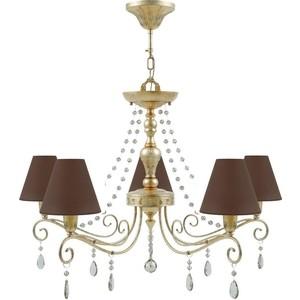 Подвесная люстра Lamp4you E4-05-H-LMP-O-30-CRL-E4-05-CH-UP