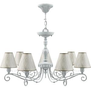 Подвесная люстра Lamp4you E4-07-G-LMP-O-5