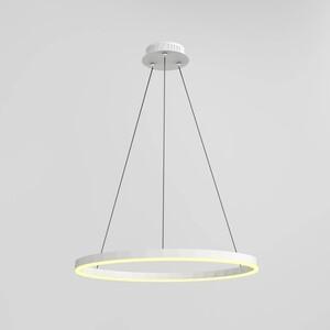 цена на Подвесной светодиодный светильник Kink Light 08212,01(4000K)