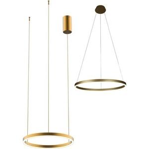 цены на Подвесной светодиодный светильник Kink Light 08212,33P(3000K)  в интернет-магазинах