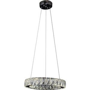Подвесной светодиодный светильник Kink Light 08610-2(3000-6000K) kink light подвесной светодиодный светильник kink light парете 08725 2