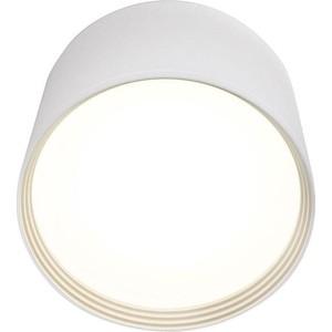 Потолочный светодиодный светильник Kink Light 05410,01