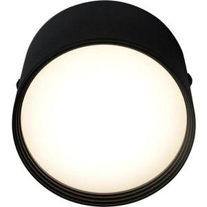 Потолочный светодиодный светильник Kink Light 05410,19 потолочный светодиодный светильник spot light 4723002