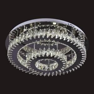 Фото - Потолочный светодиодный светильник Kink Light 08641(3000-6000K) кухня виктория 3000